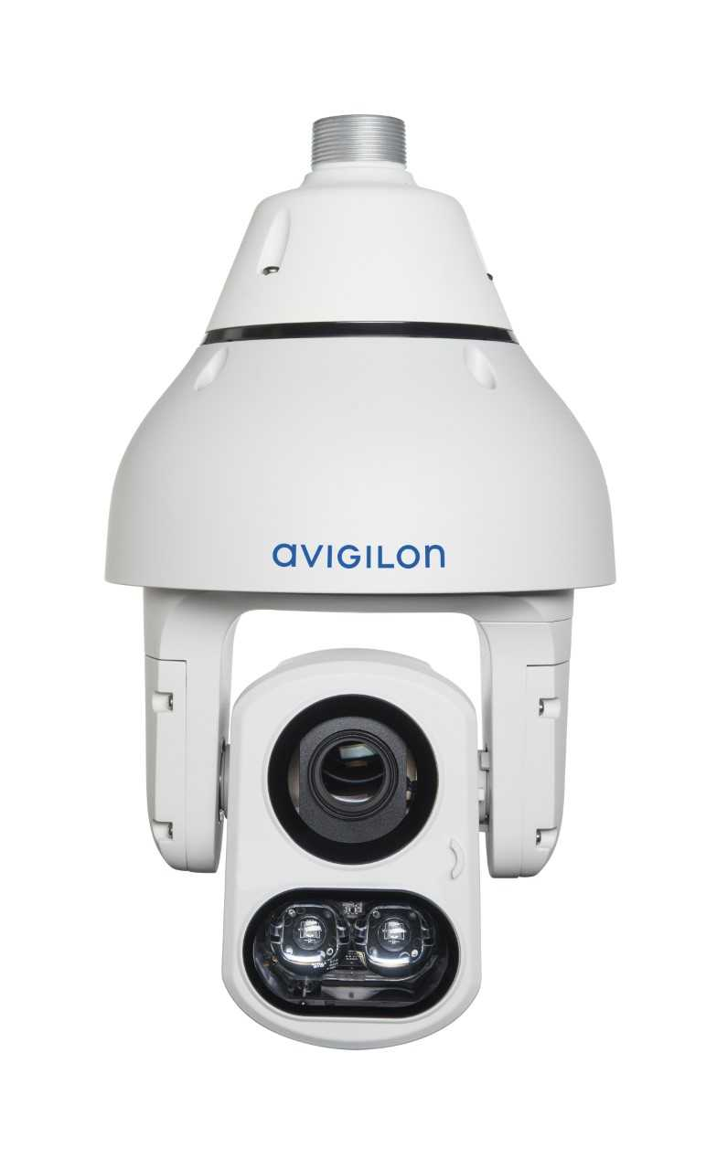 product-Avigilon